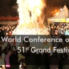 XII World Conference of Masonic Grand Lodges in India