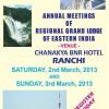Regional Grand Lodge of Eastern India