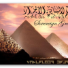 Sovereign Grand Lodge of Egypt