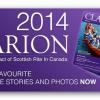 Scottish Rite in Canada : 2014 CLARION